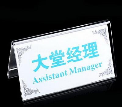 SASH-026 V shaped acrylic sign holder