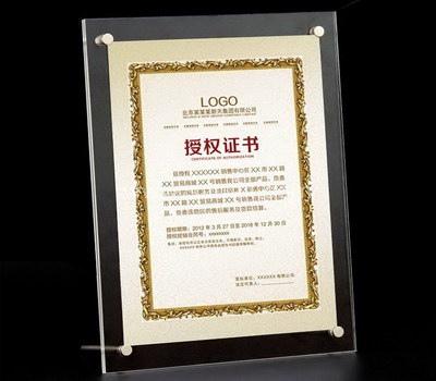 SAPF-025-1 Acrylic certificate holder