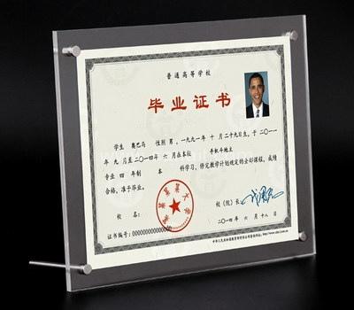 SAPF-025-2 Acrylic certificate holder