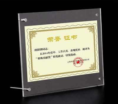 Acrylic certificate holder